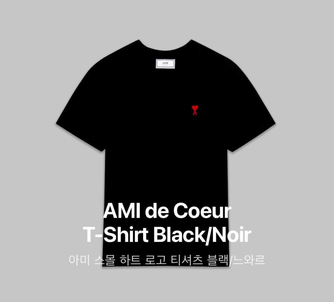 아미 스몰 하트 로고 티셔츠 블랙/느와르