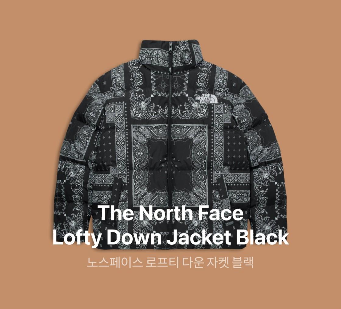 노스페이스 로프티 다운 자켓 블랙