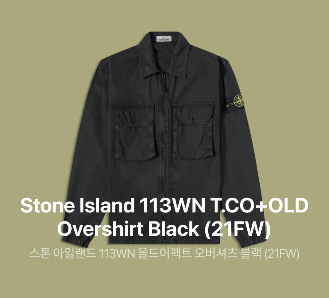 스톤 아일랜드 113WN 올드이펙트 오버셔츠 블랙 (21FW)