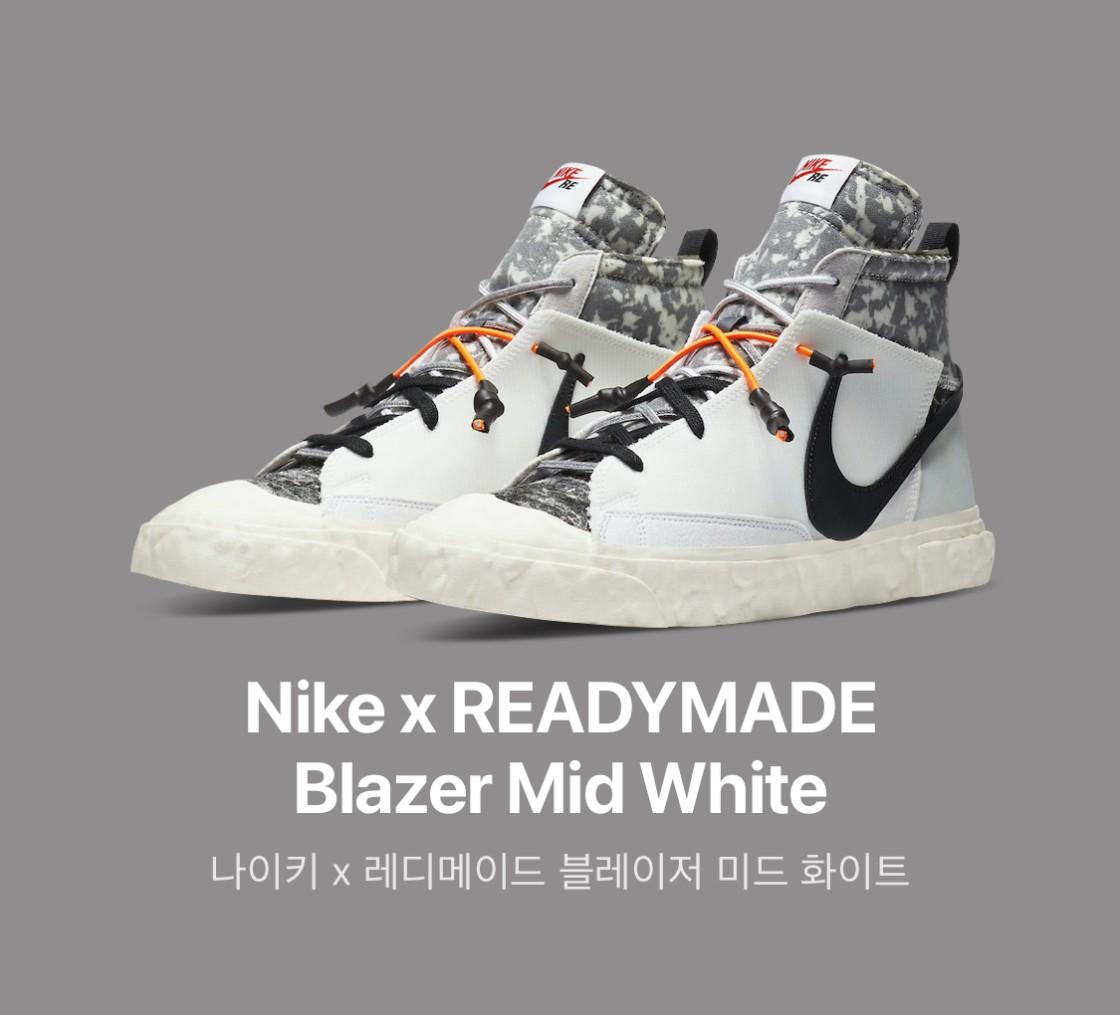 나이키 x 레디메이드 블레이저 미드 화이트