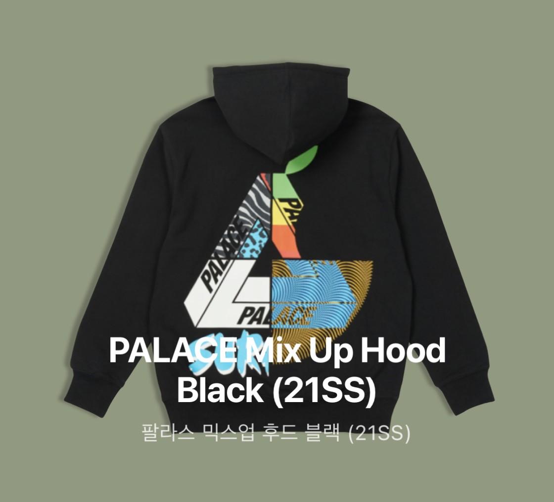 팔라스 믹스업 후드 블랙 (21SS)