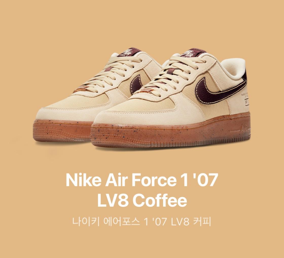 나이키 에어포스 1 '07 LV8 커피